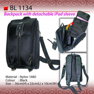 Backpack with detachable ipad sleeve BL1134