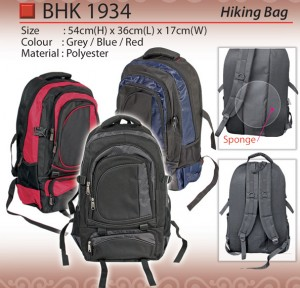 CLASSIC HIKING BAG BHK1934