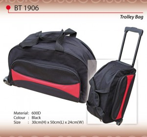 STANDARD TROLLEY BAG BT1906
