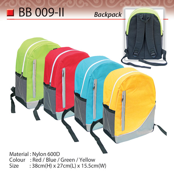 Trendy Backpack BB009-II