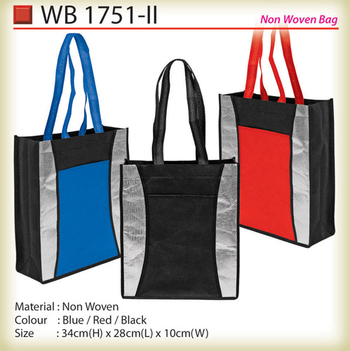 WB1751-II
