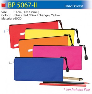 budget pencil pouch