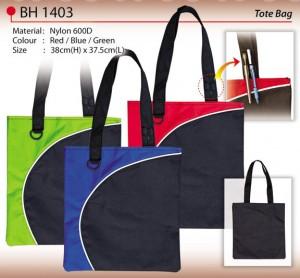 budget-tote-bag-BH1403