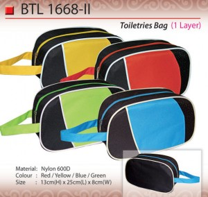 colourful-toiletries-bag-BTL1668-II