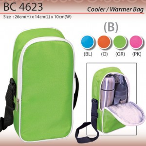 COOLER / WARMER BAG BC4626(B)