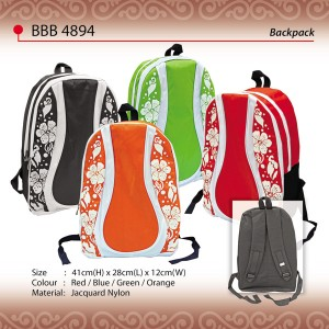 fashion sporty backpack bbb4894
