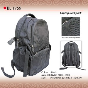 laptop backpack BL1759