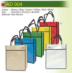 non-woven-bag-ad004