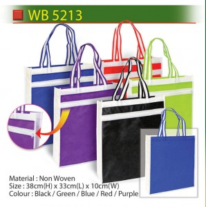 non-woven-bag-with-zip-wb5213