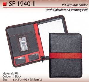pu-seminar-folder-SF1940-II