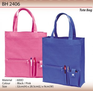 simple-tote-bag-BH2406