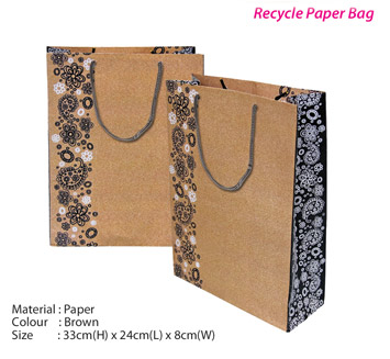 recycled paper bag supplier